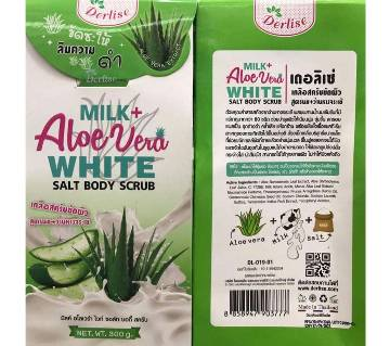Milk+ Aloe Vera white Salt Body Scrub 300 gm Thailand