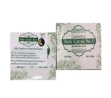 Body Cream No1 Whitening Cream