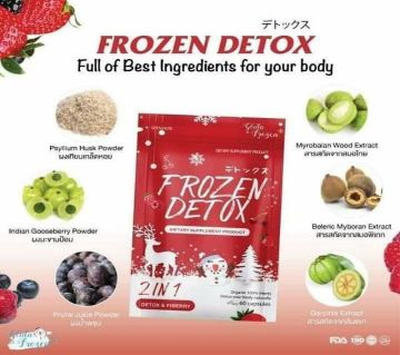 Frozen Detox 2 In 1 Slimming Capsule