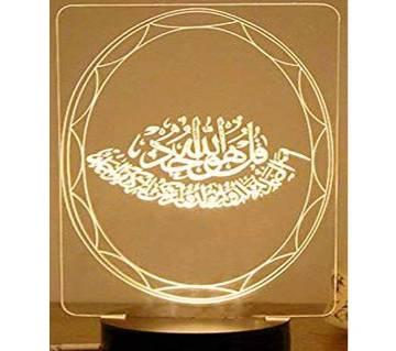Beautiful LED Lamp - 28 - Allahu