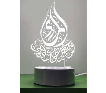 Beautiful LED Lamp - 18 - Allahu