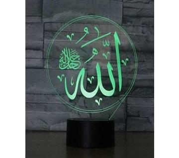 Beautiful LED Lamp - 20 - Allahu