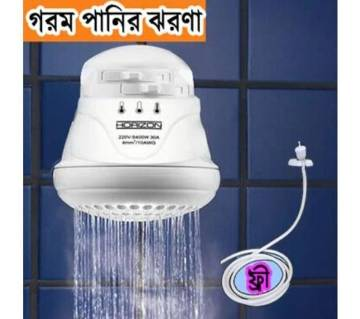 Instant Hot Water Shower  Multicolor  HMS1