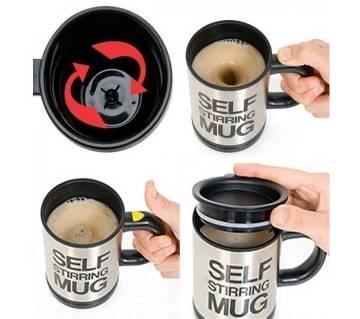 Self Stirring Mug1