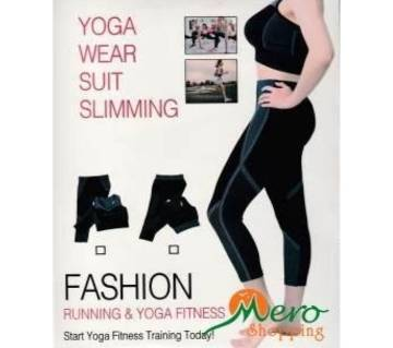 Yoga Wear Suit Slimming1