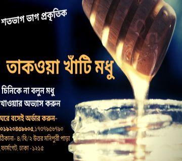Taqwah pure honey-500ml-BD