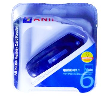 All In One Memory Card Reader usb 3.0-Anik Telecom