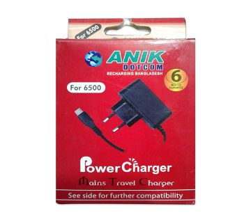 Anik First charger