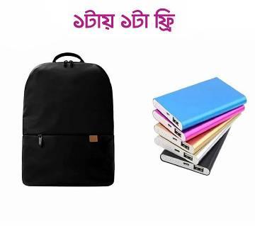 কলেজ ক্যাজুয়াল ব্যাকপ্যাক (নানারকম)+পাওয়ার ব্যাংক 12000mA - ১টি Free