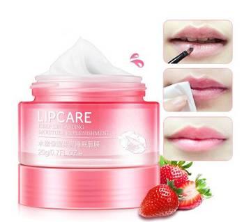 BIOAQUA Strawberry Lip Sleeping Mask Exfoliator Lips Balm 20g Korea