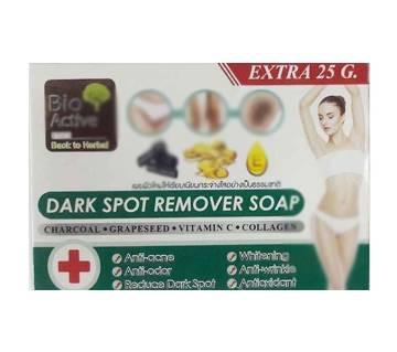 Bio Active Dark Spot Removal Soap - 75gm