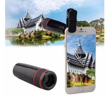12x Zoom Lens For Smartphone