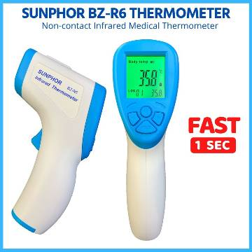 SUNPHOR  Infrared Thermometer