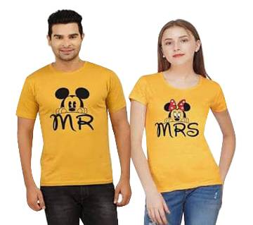 Couple T-Shirt for Valentine