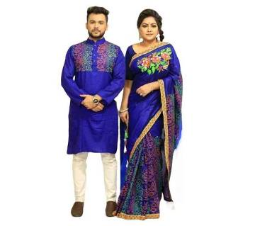 Matching Dress for Couple -Blue