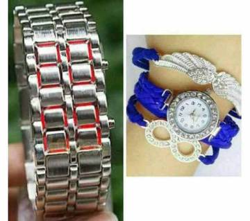 Couple Watch for Valentine