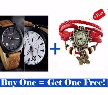 Curren gents watch+ ladies bracelet watch combo