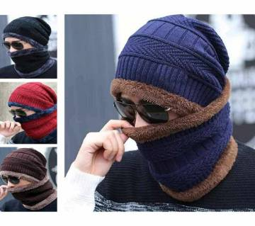 Unisex Winter Cap & Scarf Set