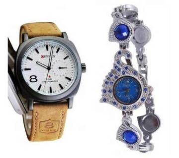 Couple Watch Combo Offer