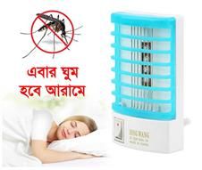 Electronic mosquito lamp
