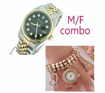 Valentine watch set combo offer