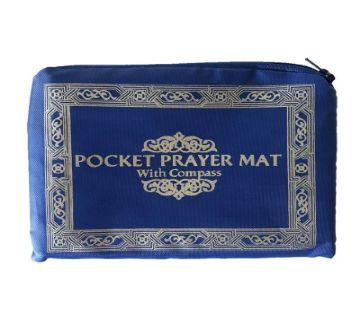 Pocket prayer mate Blue