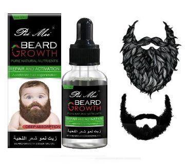 Beard Growth Oil - 30ml
