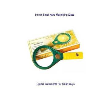 Hand Magnifying Glass 50 mm  Yellow and Green