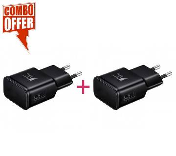Fast Travel Charger combo