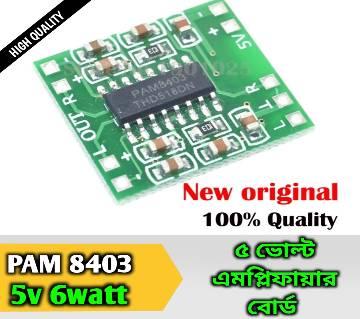 PAM8403 Digital Amplifier 3W Dual Channel 8403