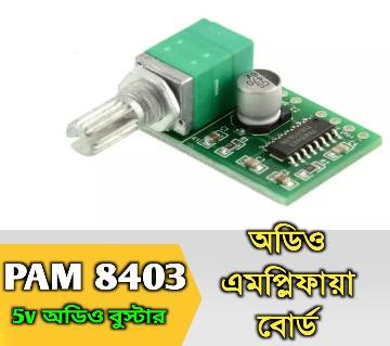 PAM8403 5V Power Audio Amplifier Board 2 Channel 3W Volume Control Module or 8403