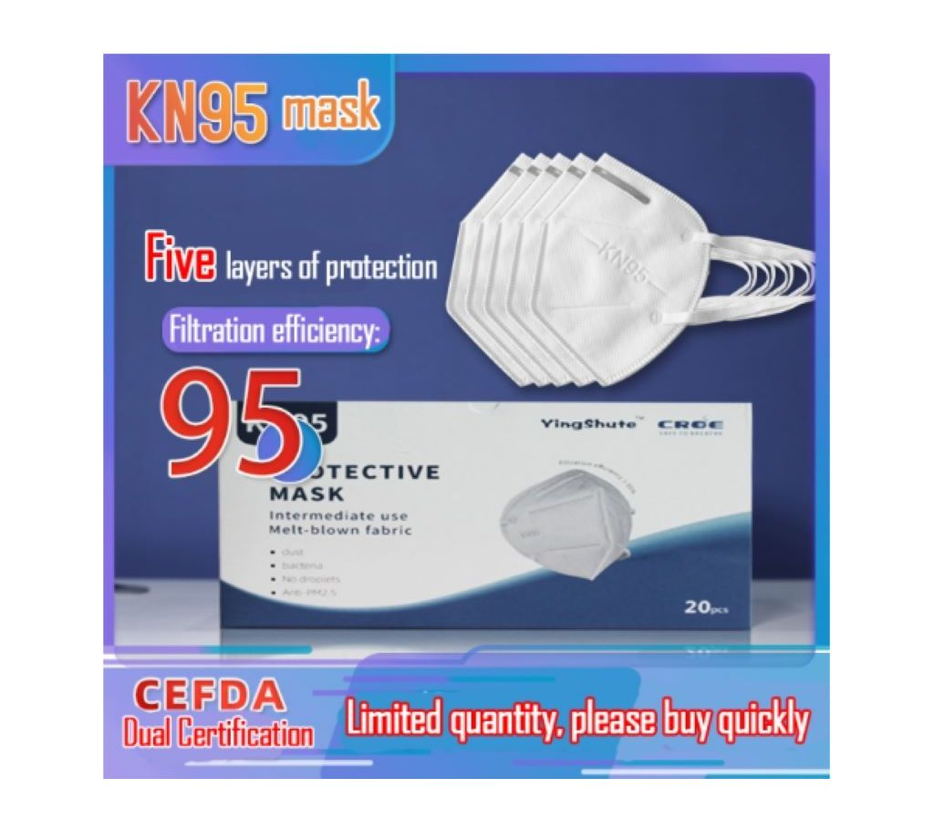 KN95 20 pcs মাস্ক বক্স with best protection and nose bar বাংলাদেশ - 1184193