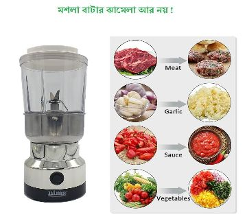 2 in 1 Nima Electric Grinder and juicer