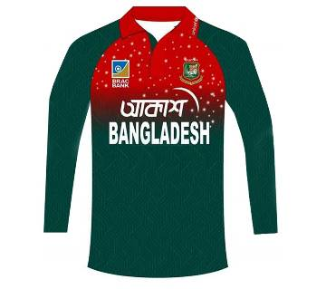 National Cricket Team Jersey of Bangladesh (Copy)