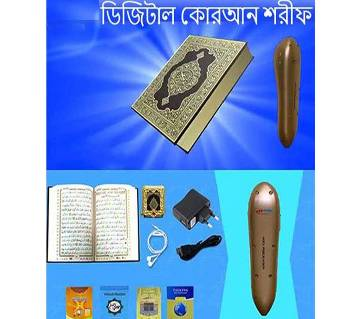 Digital Quran Learning Pen  359  HMS