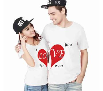 Love Couple T-shirt - 1916