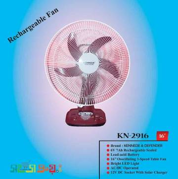 Rechargeable Portable Fan- Defender KN-2916