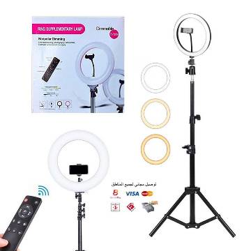 Studio 14 Inch Ring Light with Remote & Tripod Stand