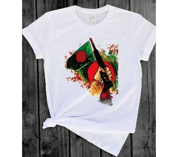 Mens Stylish T-shirt - IndependDay