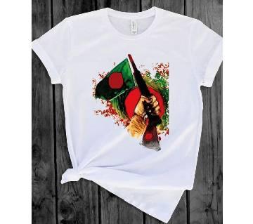 Mens Stylish T-shirt - IndependDay