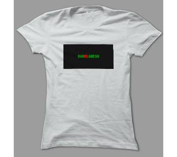 Bangladesh White Polyester T-Shirt
