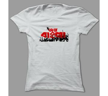 Joy Bangla White Polyester T-Shirt