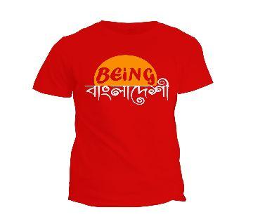 BEING BANGLADESH RED  COTTON TSHIRT FOR MEN