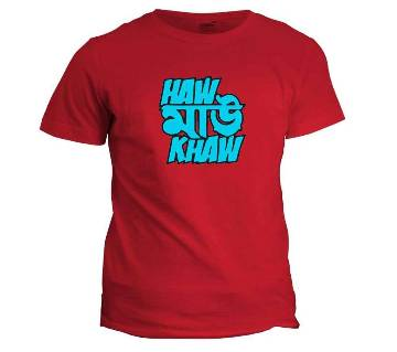 HAW MAW KHAW RED COTTON TSHIRT FOR MEN