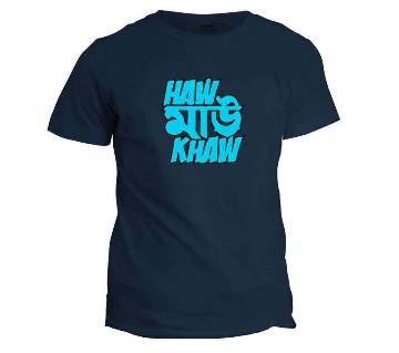 HAW MAW KHAW NAVY BLUE COTTON TSHIRT FOR MEN