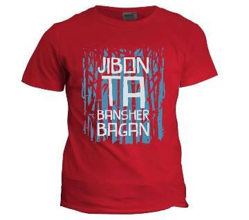 JIBONTA BANSHER BAGAN RED COTTON TSHIRT FOR MEN