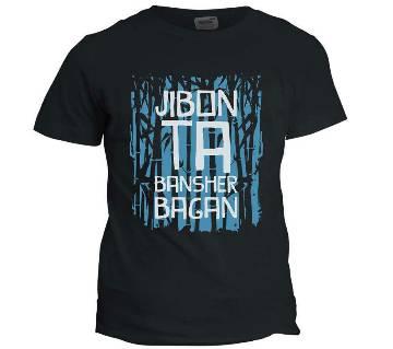 JIBONTA BANSHER BAGAN BLACK COTTON TSHIRT FOR MEN
