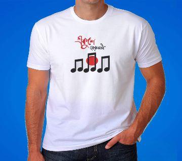 Half Sleeve Cotton T-shirt-White