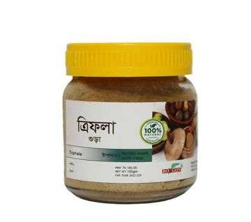Triphala Powder (150gm)-BD