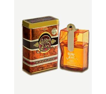 Creation Lamis Deluxe Limited Edition Cuban Glory-UAE-100ml